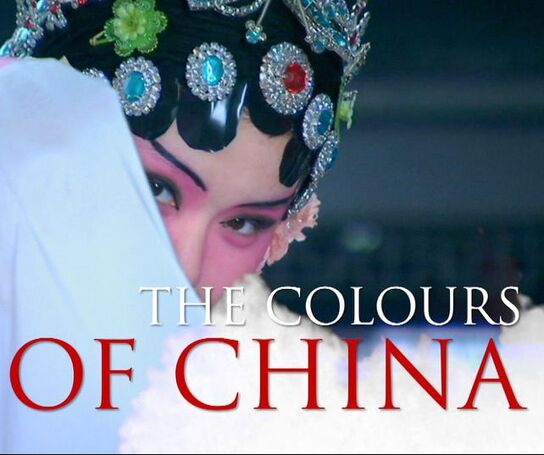 The Colours of China